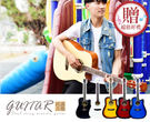 【小麥老師樂器館】亮光 民謠吉他 41吋  木吉他 吉他 椴木 缺角吉他 ►贈14項贈品 【G4】