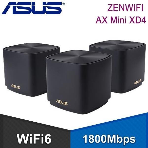 【南紡購物中心】ASUS 華碩 ZENWIFI AX Mini XD4 三入組 AX1800 Mesh WiFi 6 無線路由器 分享器《黑》