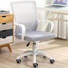 電競椅 電腦椅子靠背家用辦公椅舒適久坐學生學習寫字座椅簡約升降書桌椅