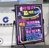 現貨led電子熒光板手寫發光小黑板店鋪宣傳廣告招牌閃光告板