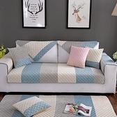 沙發墊冬季北歐簡約毛絨坐墊沙發套罩巾四季法蘭絨通用防滑皮布藝