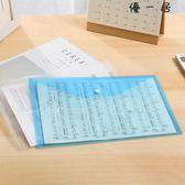 正彩a4文件袋透明資料袋檔案袋塑料文件夾紐按扣