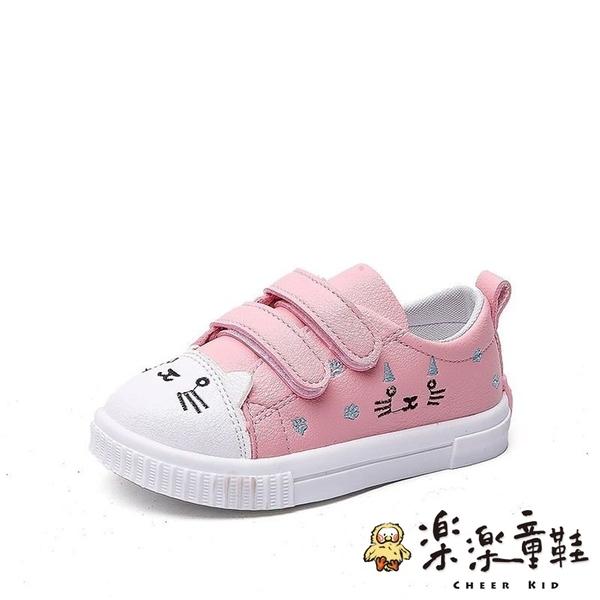 【樂樂童鞋】超萌貓咪休閒鞋 S791 - 中童 皮鞋 男童 板鞋 帆布鞋 小童 小白鞋 學生鞋 女童