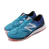 【六折特賣】 New Balance 慢跑鞋 Storbe v2 Wide 寬楦 藍 黑 男鞋 運動鞋 【PUMP306】 MSTROLU22E