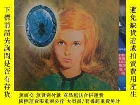 二手書博民逛書店Nancy罕見Drew 45: The Spider Sapphire Mystery ISBN:97804480