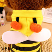小蜜蜂裝變身狗狗寵物衣服飾泰迪比熊貓咪幼犬春裝春夏裝夏季【店慶活動明天結束】