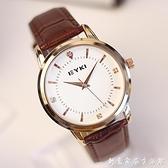 情侶錶女男一對簡約學生韓版時尚小清新復古潮流防水石英手錶 聖誕節免運
