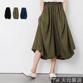 【天母嚴選】側抽繩綁帶鬆緊腰棉麻口袋褲裙(共三色)