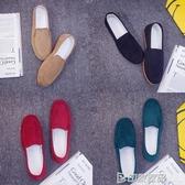 春夏季老北京布鞋女平跟舒適軟底黑色平底上班工作休閒豆豆單鞋 印象家品
