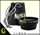 NiSi日本耐司專業級多層鍍膜0.45倍率52mm 58mm廣角鏡組 超薄設計減少暗角