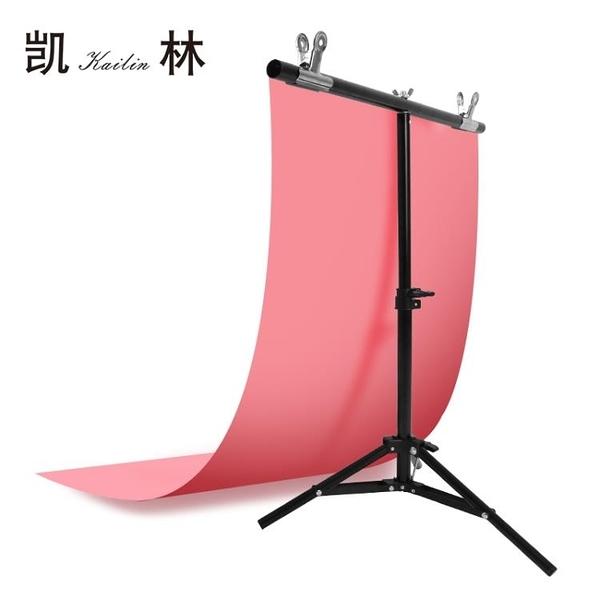 T型攝影背景板支架拍照背景布pvc背景板伸縮桿支架