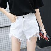 【618好康又一發】高腰破洞毛邊牛仔短褲 夏季毛邊時尚潮短褲