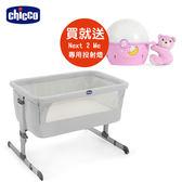 【買就送-Next 2 Me專用投射晚安熊】chicco-Next 2 Me多功能移動舒適嬰兒床-雪銀白