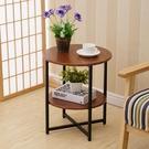 邊几現代簡約小茶几移動角几沙發邊桌邊櫃床頭桌置物架北歐小圓桌 亞斯藍