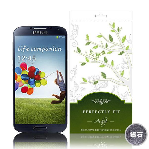 【A Shop】Real Stuff 系列Samsung GALAXY S4  閃耀鑽石保護貼(正)-ASP004-AA-S4