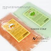 TOKYO  STAR手足護理專業用巴拿芬特級蜜蠟  450g手足保養 保濕滋潤 居家保養人妻推荐 《NailsMall》