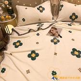 加厚雙面牛奶法蘭絨毛毯床單冬季珊瑚絨被單三件套【勇敢者戶外】