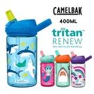 (送水壺背帶)美國CamelBak eddy+kids兒童吸管運動水瓶RENEW 400ml 兒童水瓶 水瓶 瓶子