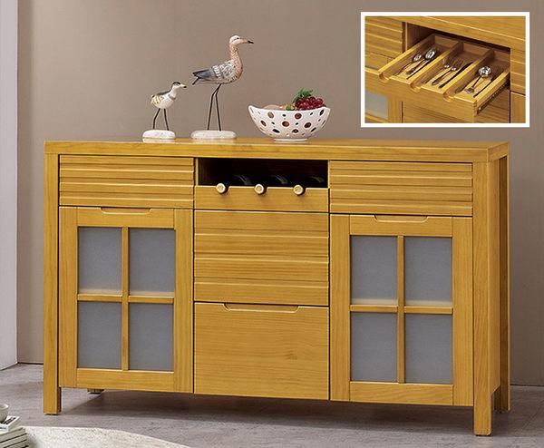 [ 家事達 ]OA-849-5 日式松木4.5尺餐櫃(半實木) 特價 限送中部