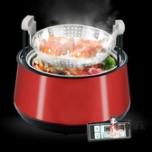 升降火鍋 自動升降電火鍋多功能電熱鍋電煮鍋家用火鍋電蒸鍋大容量蒸汽T