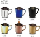 金時代書香咖啡 AKRIA 正晃行 不鏽鋼拉花20oz 玫瑰金 APF-60RG
