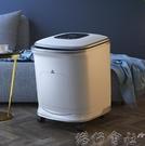 泡腳桶電動按摩足浴盆全自動加熱恒溫過小腿家用同款洗腳神器 【618特惠】