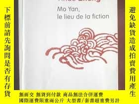 二手書博民逛書店Mo罕見Yan, le lieu de la fiction 莫言,虛構之地Y392376 張寅德 Seuil