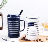 情侶水杯馬克杯帶蓋勺創意陶瓷杯 BF655【旅行者】