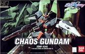 鋼彈模型 HG 1/144 混沌鋼彈 機動戰士SEED DS19 TOYeGO 玩具e哥