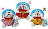 【卡漫城】 Doraemon 玩偶 2款選1 約14cm高 ㊣版 唐裝 哆啦 多拉 A夢 中國服 絨毛娃娃 小叮噹