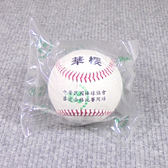 「野球魂中壢店」--「華櫻」青棒比賽用球(BB960,1顆)