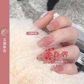 指甲油 果凍玉脂粉色指甲油膠2020年新款美甲店專用冰透網紅光療膠