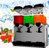 浩博果汁機商用冷熱雙溫三缸全自動熱飲機冷飲機現調自助飲料機  圖拉斯3C百貨