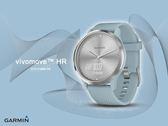 【時間道】GARMIN   vivomove HR 心率智慧指針式腕錶- 運動款/ 流光銀(小)免運費