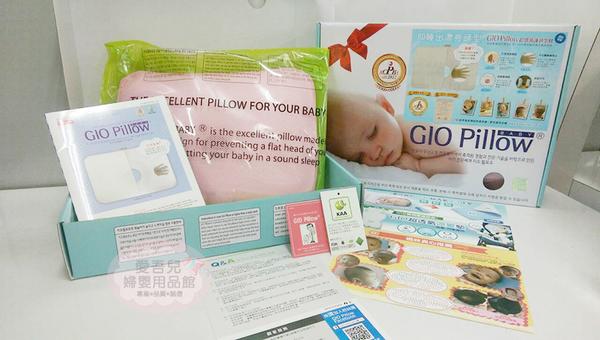 【愛吾兒】【韓國GIO Pillow】超透氣護頭型嬰兒枕頭【枕頭+枕套】S號(藍/粉)0-6個月 韓國製
