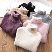 兒童毛衣女童高領仿貂絨毛衣冬季新款童裝寶寶加厚針織衫兒童打底衫韓版潮伊芙莎