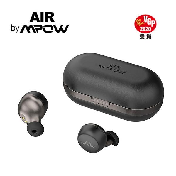 日本Air by MPOW X5.1J 真無線藍芽耳機 高通版 IPX5防水 NCC VGP大賞 高階晶片