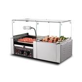 烤腸機 全自動熱狗機商用電熱火山石烤腸機關東煮商用二合一燒烤爐T
