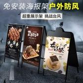 廣告牌海報架kt板雙面立牌折疊廣告架子立式落地式展示牌戶外展架