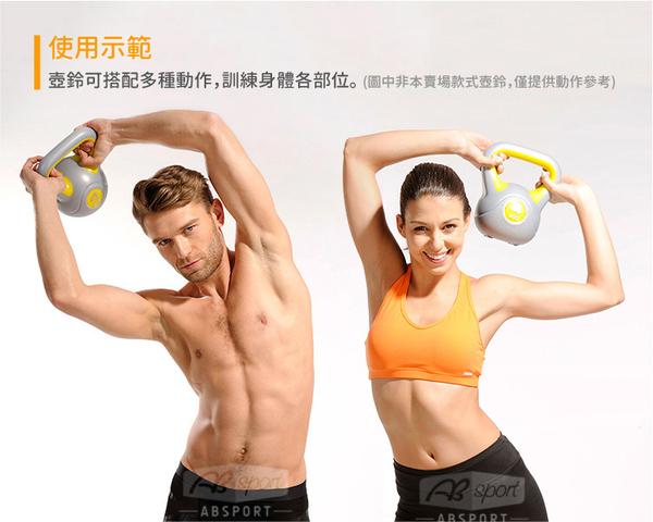 【專業型16KG】競技壺鈴/KettleBell/拉環啞鈴/搖擺鈴/重量訓練