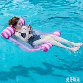 成人充氣浮排潮流休閒水上浮床大人救生圈加厚初學者游泳圈 CJ1077 『美好時光』