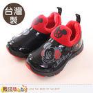 童鞋 台灣製迪士尼米奇正版美型休閒鞋 魔法Baby