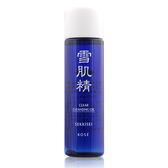 KOSE 高絲 雪肌精淨透潔顏油(35ml) [清潔/卸妝/洗面乳]【美麗購】
