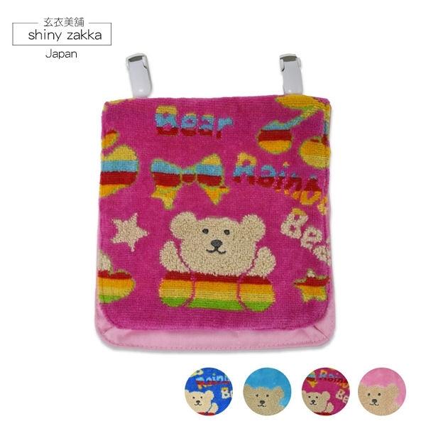 收納袋-日本製Rainbow Bear彩虹熊收納掛袋-星際2色-玄衣美舖