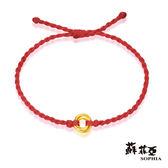 蘇菲亞SOPHIA - G LOVER系列轉運圓黃金手環(紅色)