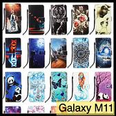 【萌萌噠】三星 Galaxy M11 勁爆新款 卡通動物平紋彩繪側翻皮套 A11 支架插卡磁扣軟殼 手機殼