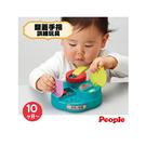 【奇買親子購物網】日本People翻蓋手指訓練玩具
