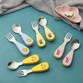 兒童餐具嬰幼兒童304不銹鋼叉子勺子套裝男寶寶學吃飯訓練學習筷 童趣屋