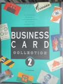 【書寶二手書T1/設計_WDW】Business Card Collection〈2〉