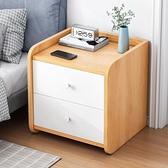 床頭櫃家用迷你簡約現代臥室輕奢網紅簡易床邊櫃一對小型儲物櫃子 青木鋪子「快速出貨」